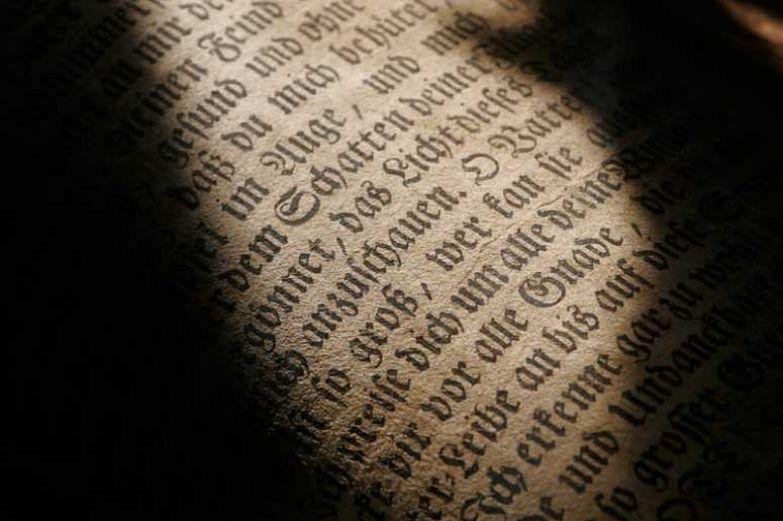 Текст, которому почти двести лет! В нём мудрость и сила
