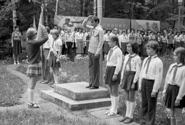 Воспоминания из детства 5 часть. Пионерский лагерь СССР. | Пикабу