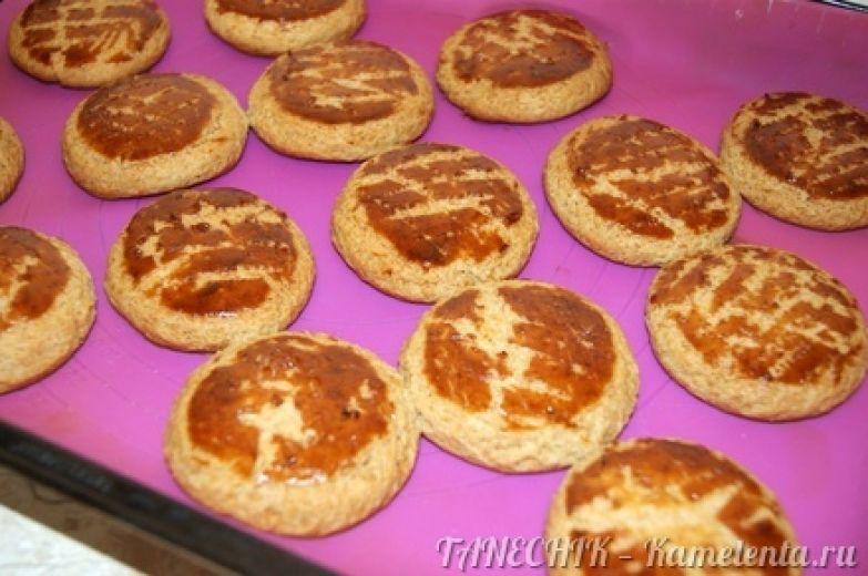 Приготовление рецепта Душистое медовое печенье шаг 9