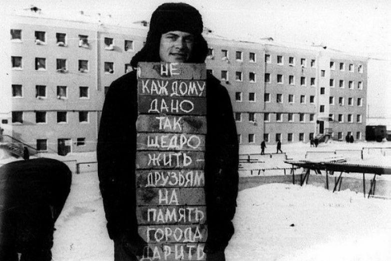 1971 год. интересно, история, фото