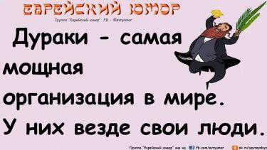 """Министр Омелян выступил против повышения тарифов """"Укрзализныци"""" - Цензор.НЕТ 8636"""