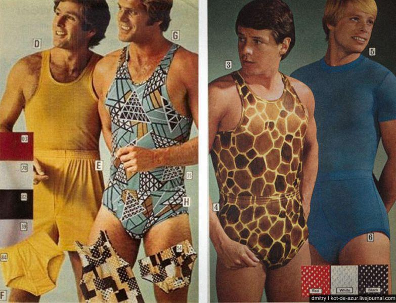 Картинки по запросу мода 70-х
