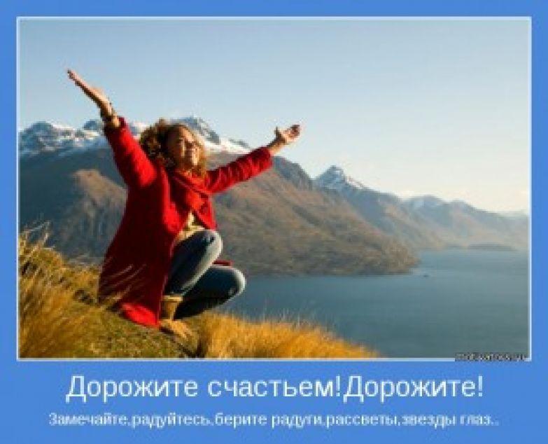 113975930_79455636_motivator25037
