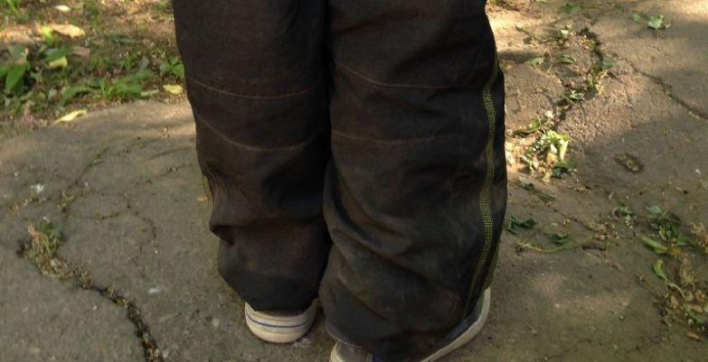 грязные штаны
