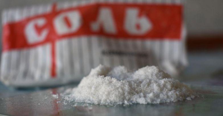 Зачем сдувать соль в окно с 4 по 11 апреля