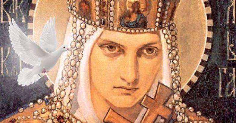 день святой Ольги дата