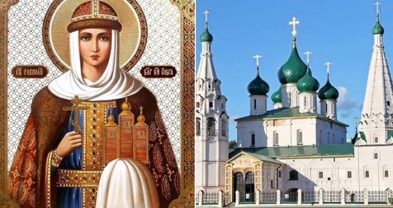 день святой Ольги поздравления в прозе