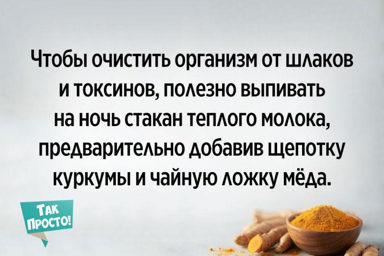 как употреблять куркуму с мёдом