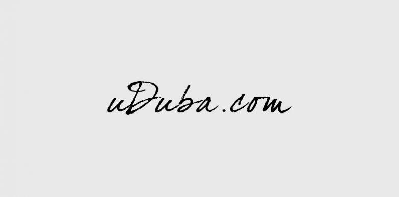 Баобабы