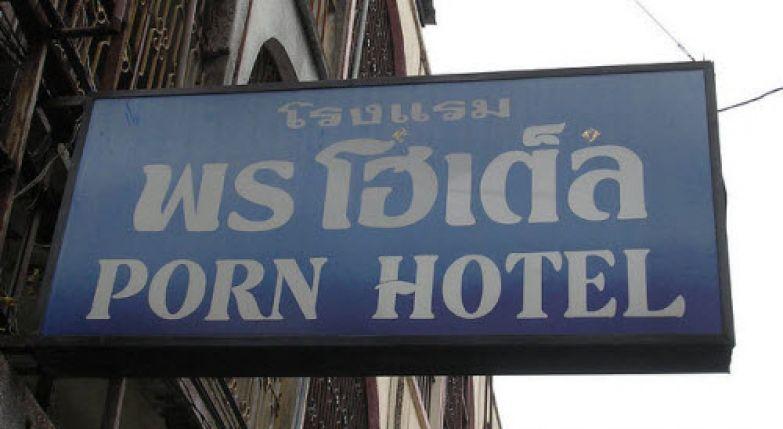 Это надо видеть: Таиланд люди, таиланд, юмор
