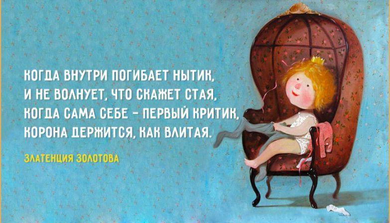 Художник: Евгения Гапчинская