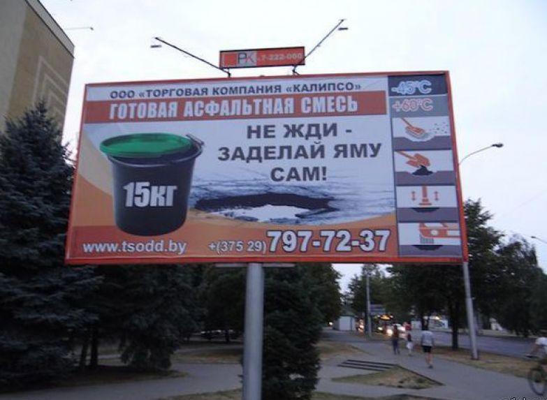 Иногда возникает вопрос, почему дорожникам рассказывают не о всех достижениях российской науки... инновации, нанотехнологии, прикол, сколково, юмор