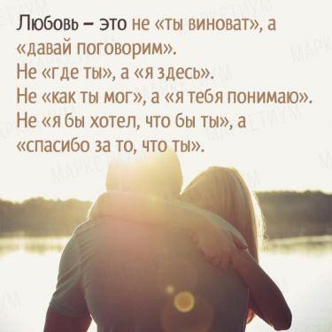 431 любовь(1)