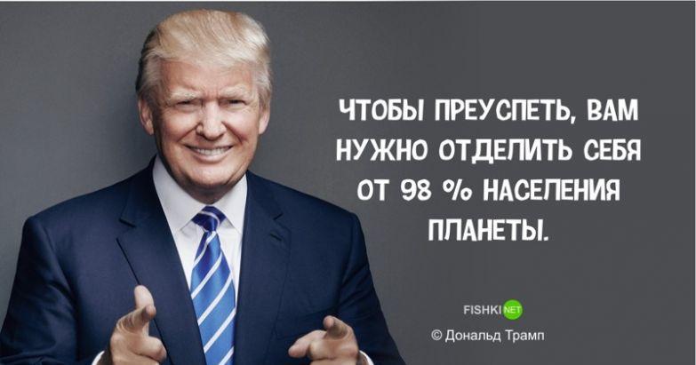 Фильм золото 2018 цитаты