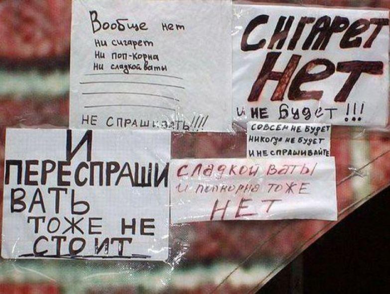 kaifolog.ru