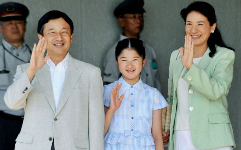 Принцесса Айко с родителями