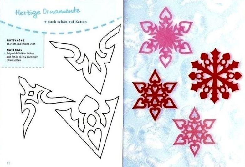 Мк снежинки из бумаги
