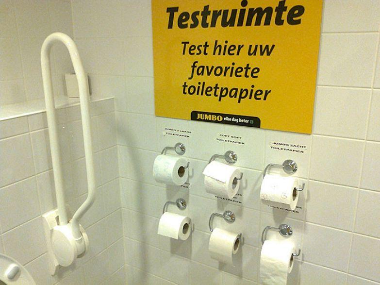 Туалет в датском супермаркете, где можно протестировать туалетную бумагу, которая есть в продаже нестандартно, оригинально, проблемы, решения