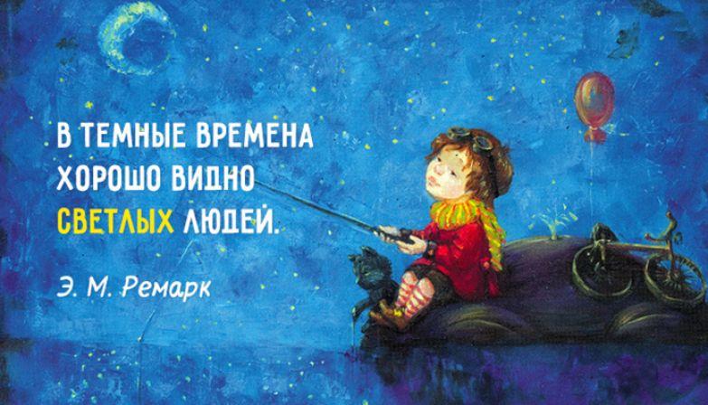 Художник: Екатерина Дудник