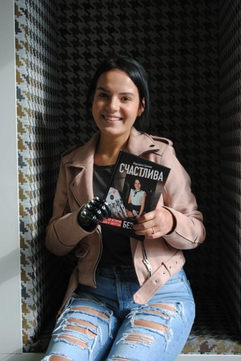 Маргарита Грачева прислала Регине свою книгу «Счастлива без рук»