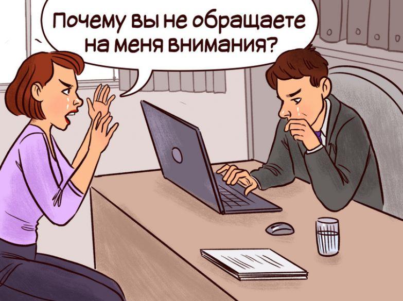 7 незаметных испытаний на собеседованиях, с помощью которых работодатели проверяют кандидатов