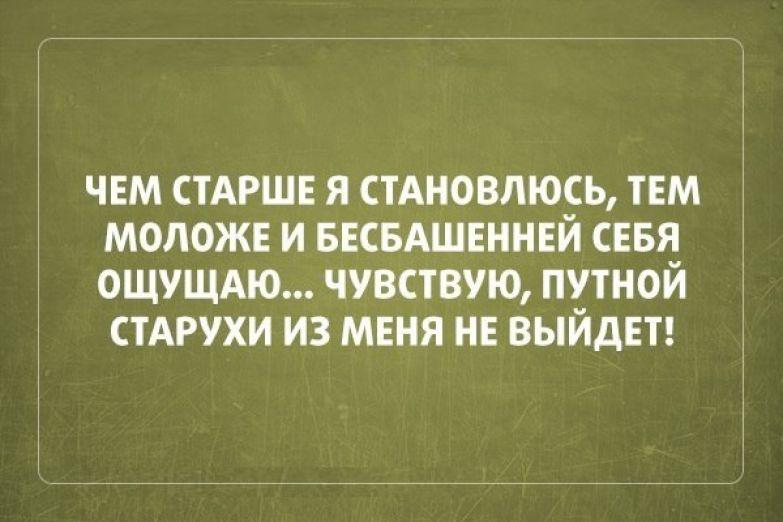 Юмор 21
