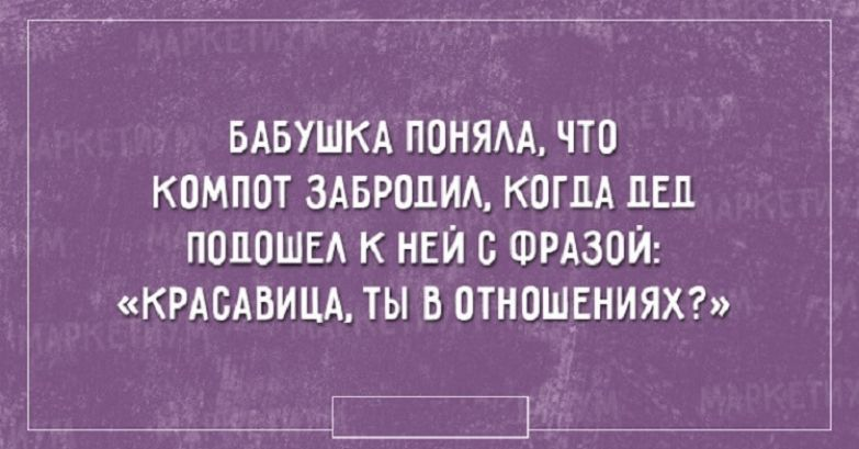 otkrytki-13