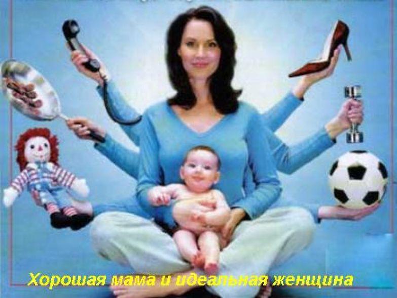 сожалению, как быть хорошей женой и матерью готова переезду