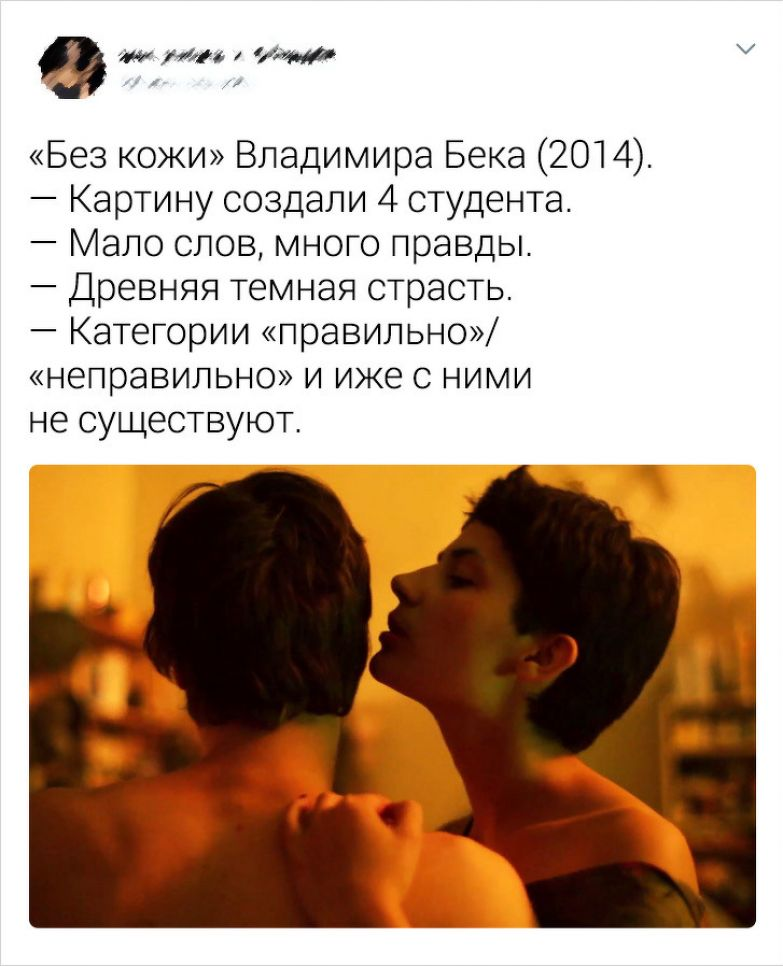 Людям в твиттере надоело, что все ругают российское кино. И они решили вспомнить наши фильмы, за которые не стыдно