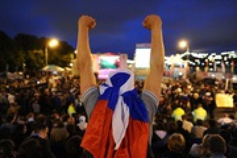 Фестиваль болельщиков FIFA—2018 в Москве
