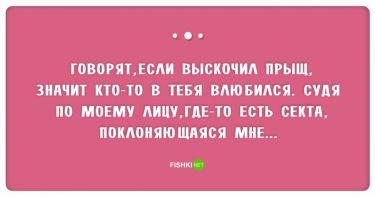 30 правдивых открыток про девушек девушка, жизненно, открытки, подборка, правдиво, прикол, юмор