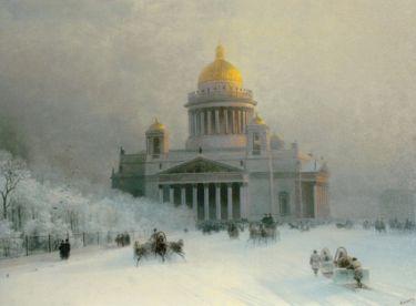 Исаакиевский собор в морозный день. И. Айвазовский. | Фото: liveinternet.ru.