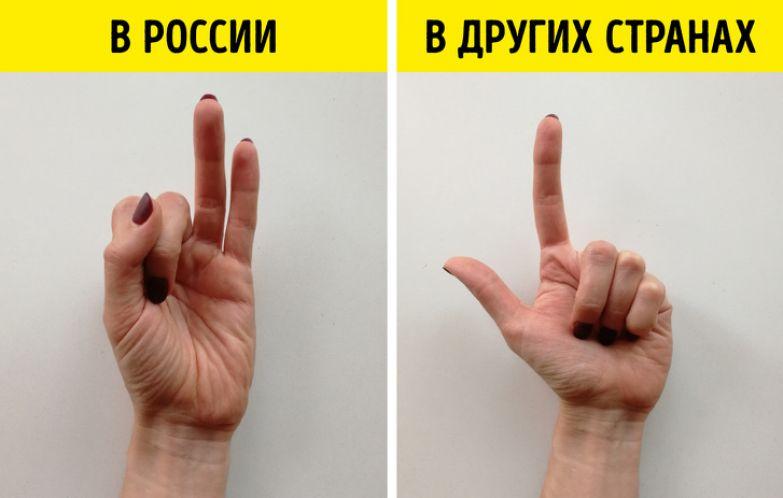20+ деталей, по которым легко узнать русского человека за границей