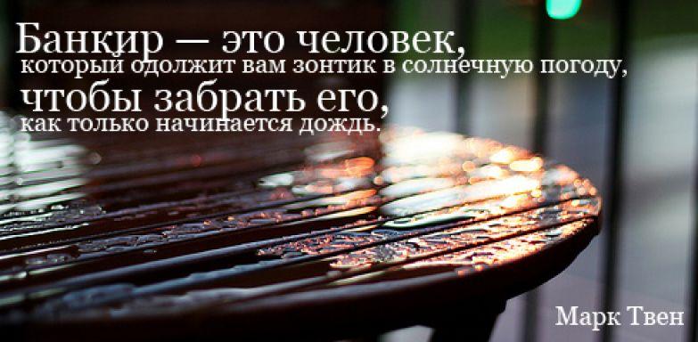 Цитаты 8