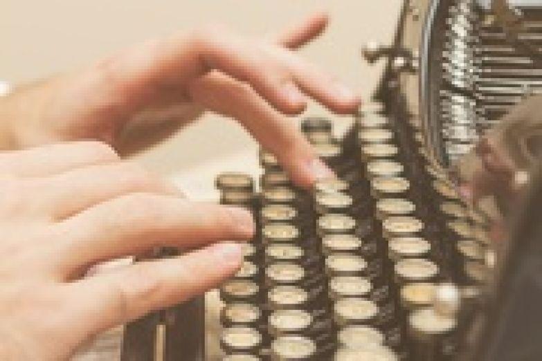 Академия журналистики «Коммерсантъ»