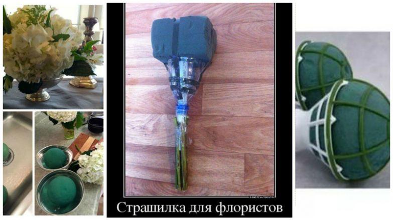 Замена профессиональной основы на некачественный суррогат. низкое качество, обман, флористика, цветы