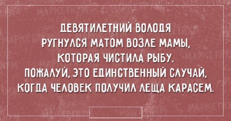 otkrytki-7