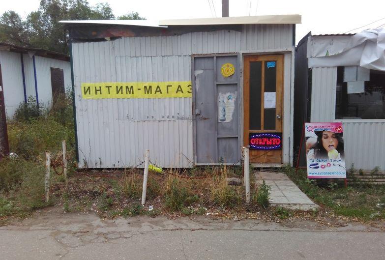 Кризис добрался и до местных бизнесменов прикол, россия, самара, юмор