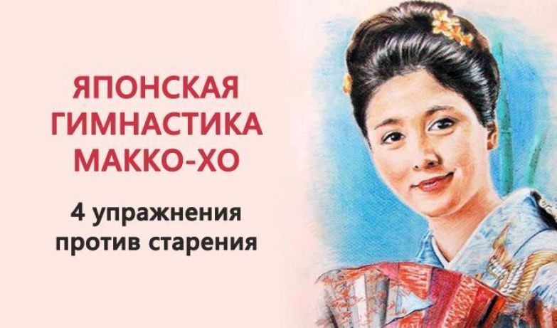 Фото жен туалет японские русская