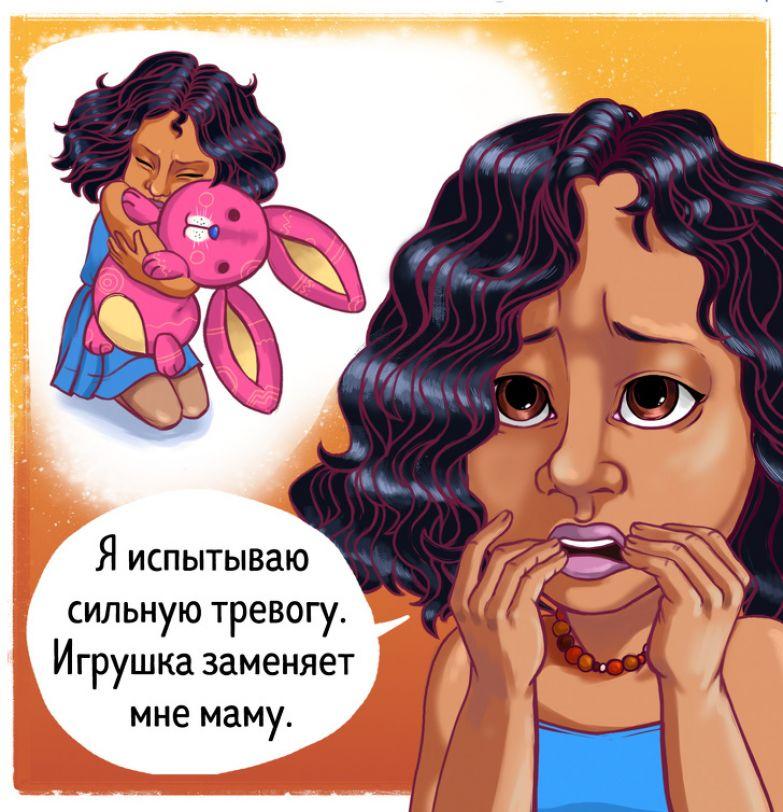 Психолог перевела 30+ проблем детского поведения на понятный взрослым язык