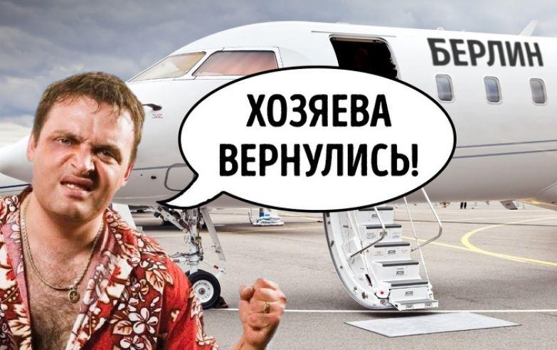 Как за границей мгновенно определяют, что человек из России