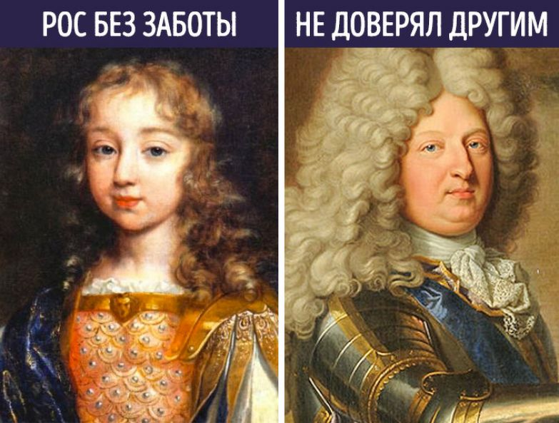 17 моментов из жизни монархов, которые выдержит далеко не каждая психика