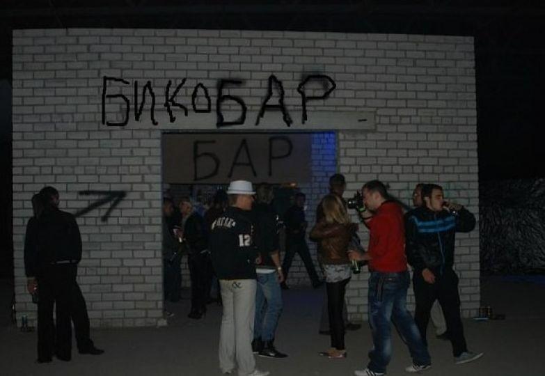 Суровый и беспощадный сельский бар) деревня, дискотека, клуб, прикол, село