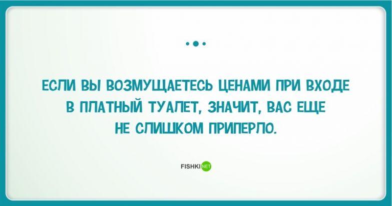 11. Анекдоты, юмор