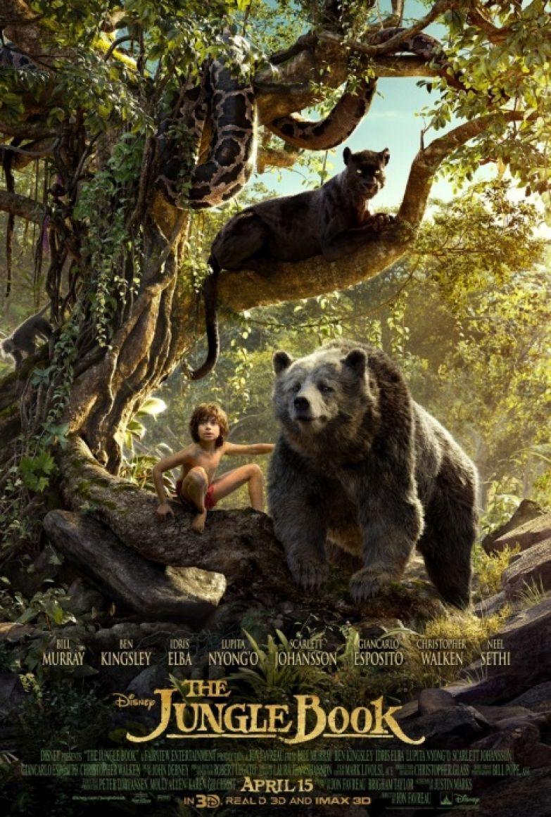 «Книга джунглей». / Фото: www.kinopoisk.ru