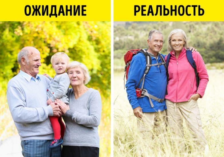 Почему традиционная модель семьи больше не делает людей счастливыми