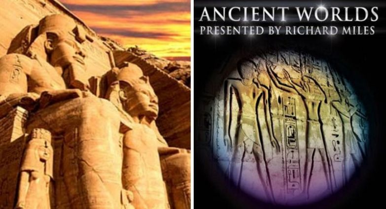 про древние миры