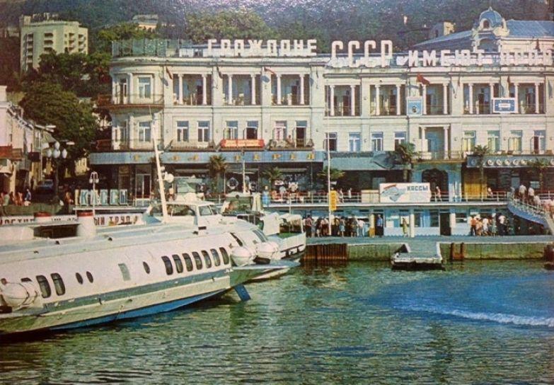 Ялтинская набережная, 1980 год. /Фото: sun6-14.userapi.com