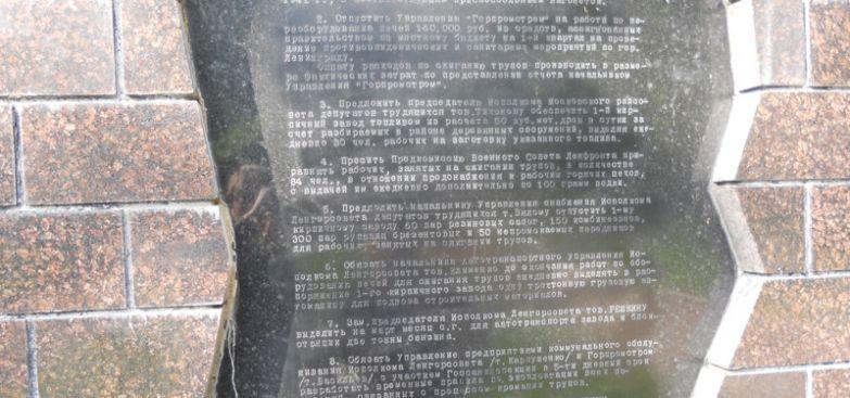 Вчитайтесь в строки Решения: памятники, памятники россии