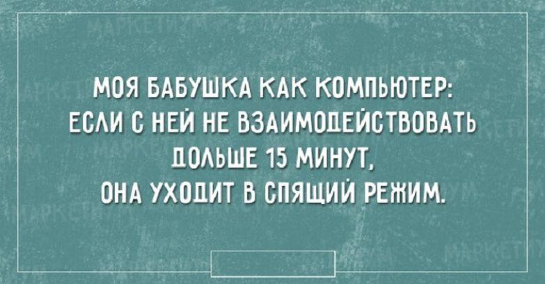 otkrytki-8